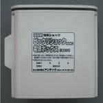 ビックリショック BC100・BC600 電源ボックス
