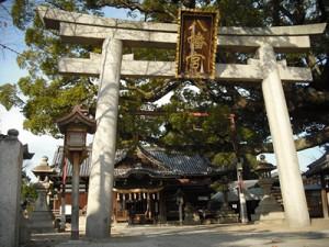 百舌鳥八幡神社